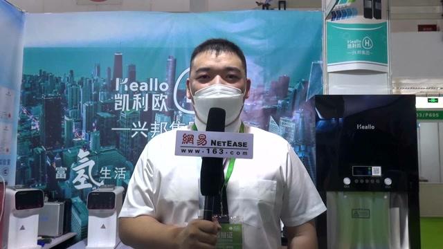 青岛兴邦厨卫电器有限公司