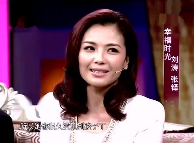 刘涛太可爱了 最好的朋友是带着孩子来 贫嘴女儿逗笑胡军
