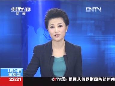 重庆数名遭不雅视频敲诈违纪人员被免职截图
