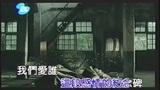 陈奕迅 - 你会不会 (Kala 版)