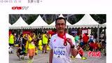 视频:北京医师跑团为助人而生 传递科学奔跑