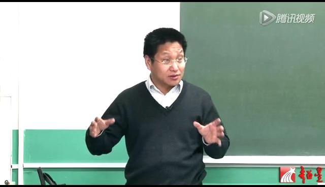 社会学-农村社会学