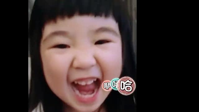 曹格女儿太可爱了,表演得出神入化