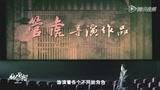 《厨子戏子痞子》花絮:定制特辑之刘烨天堂电影院 (中文字幕)