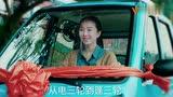 金彭三轮车央视定位广告片-九德定位咨询徐雄俊服务案例_腾讯视频