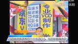 电商引领创业梦_腾讯视频