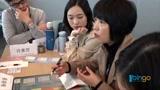 健康团队建设与领导力(物理沙盘)_腾讯视频