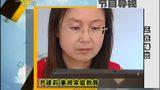 尹建莉:教育的差别在于家长用心与否_尹建莉谈家庭教育_腾讯视频