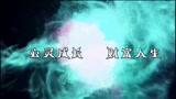 心灵成长 财富人生_腾讯视频