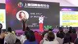 首届国际情商高峰论坛张怡筠博士讲话