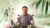 金口玉言第九集《中国玉文化核心》玉侠崔涛主讲_腾讯视频