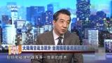 张召忠:中国造航母的速度是美国的速度,不像印度搞航母笑话百出!