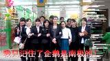 2016一心堂广西公司第一期新店长培训