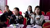 10月15晋城市互联网+培训班 海天伟业_腾讯视频