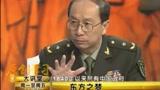 金一南将军:全世界没有人相信, 中国人会出兵!太出乎意料了!