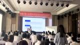 史杰松老师2018年4月—企业公关活动策划培训_腾讯视频