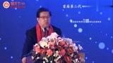 福天下电子商务论坛部长龙永图演讲致辞_腾讯视频