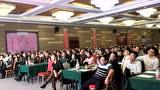 徐雄俊金牌厨柜9大专业优势定位培训-九德定位咨询_腾讯视频
