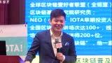 区块链普及全球行走进深圳-广东电视台_腾讯视频