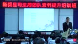 赵强海:阳光心态与执行力_腾讯视频