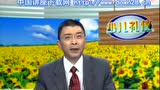 金正昆-小朋友礼仪01