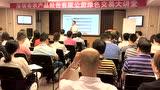 胡老师在深圳农场品上《项目管理》课程_腾讯视频