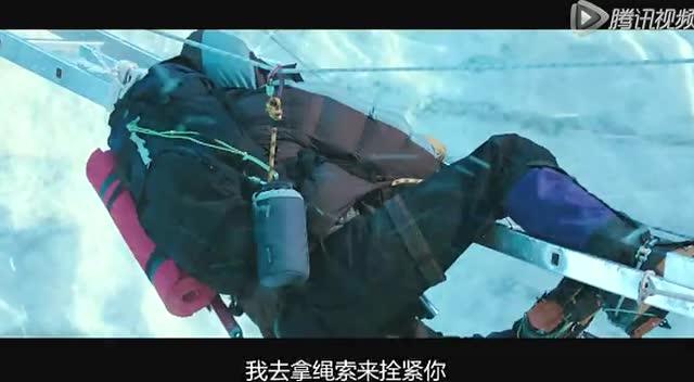 《绝命海拔》曝正片片段 乔什·布洛林绝地求生