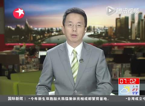 上海五大銀行統一利率標價 中小銀行加碼吸收存儲截圖