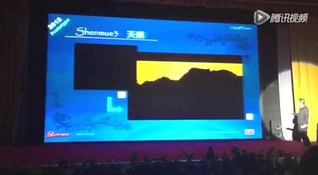铃木裕现身上海 《莎木3》剧情流程图曝光截图