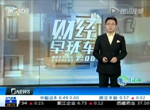 天津多項改革政策即將公佈 概念股望受追捧截圖