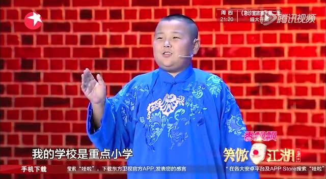 """""""小郭德纲""""欲拜师 PK岳云鹏:我比他强截图"""