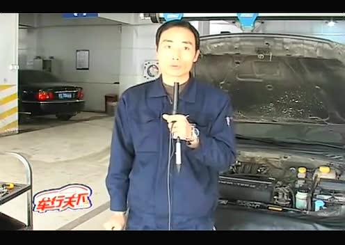 教你如何清洗汽车积炭截图