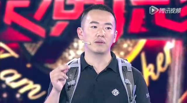 """""""贝爷""""亚洲唯一弟子遭乐嘉质疑:为什么你全身完好?截图"""