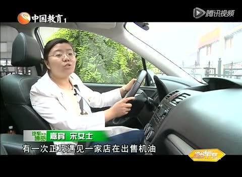 教你如何选择优质的汽车养护用品截图