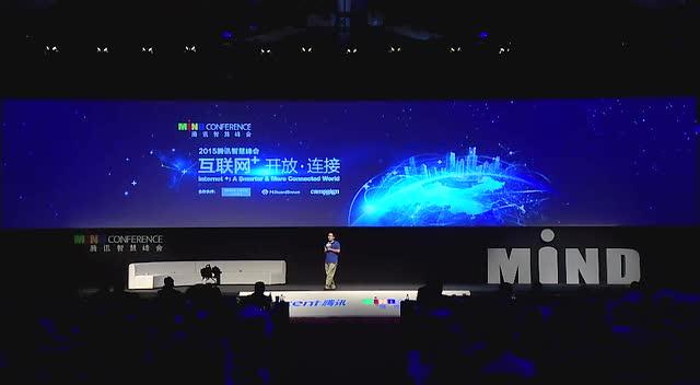 58同城陈小华:服务业将诞生巨头公司截图