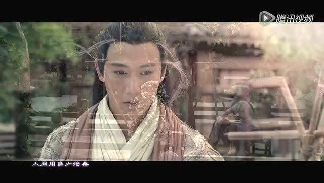 林宥嘉主唱《秦时明月》主题曲《天将明》MV截图