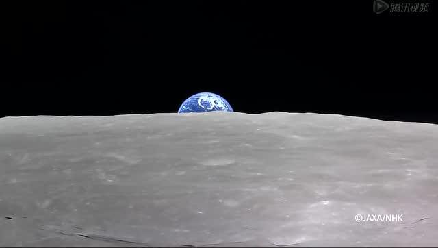 """日本月亮女神号拍摄的月球""""地出""""影像截图"""