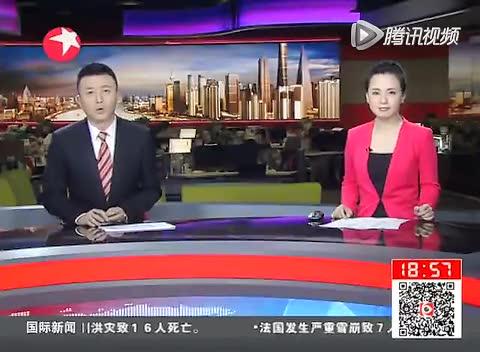 中國證監會主席助理張育軍涉嫌嚴重違紀被調查截圖