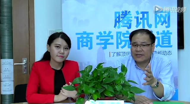 上海交大安泰2016年EMBA项目访谈截图