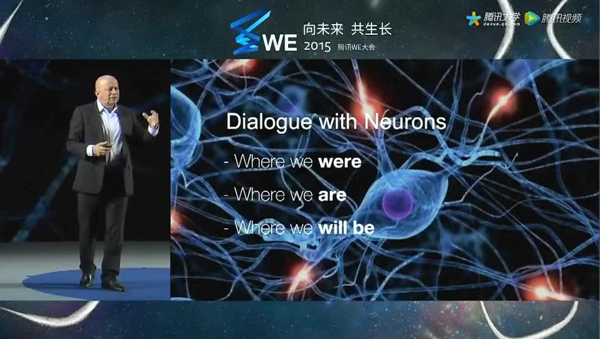 瑞博医疗器械CEO:人工虹膜帮助百万盲人复明截图