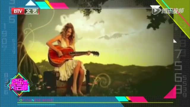 泰勒·斯威芙特新专辑首日销量突破60万  登顶iTunes下载榜截图