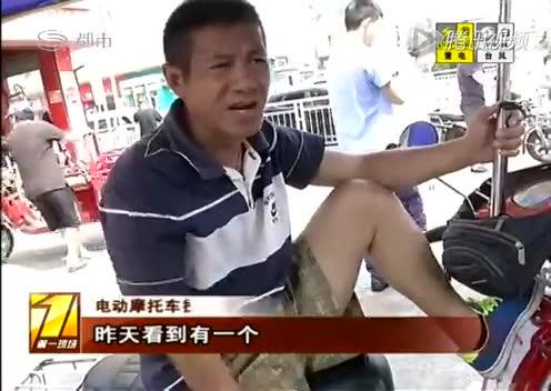 浙江/流浪女凌晨遭男子当街猥亵脱裤众人围观看戏时长:315...