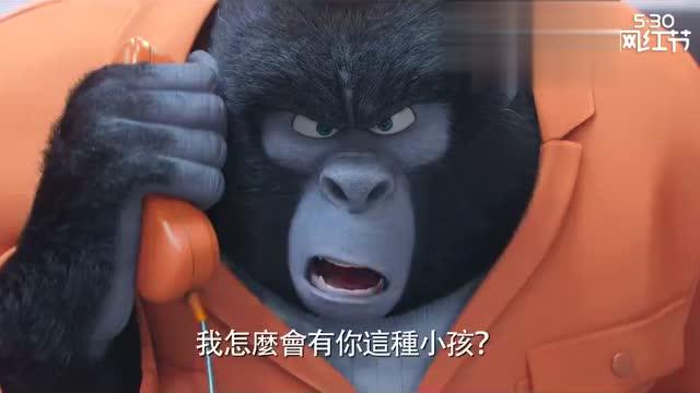 又一部动物主题电影《欢乐好声音》,配音阵容强大马修·麦康纳,斯嘉丽