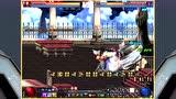 【海因出品】:《全职PK宝典》第39期_冰结师