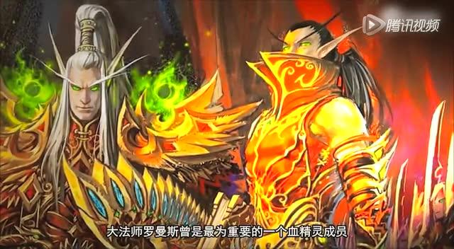 玩家趣味盘点魔兽世界十大未能实现的设定截图