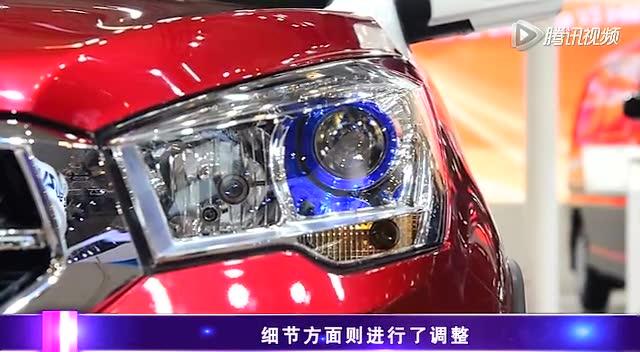 金杯智尚S35成都车展发布_年底正式上市截图