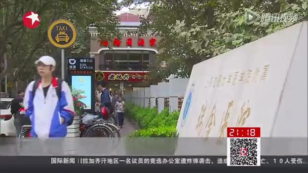 """首批""""滴滴车站""""京沪上线 未来将全国推广截图"""