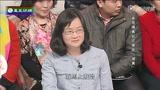 """一虎一席谈20140215东莞扫黄能否彻底""""灭黄"""""""