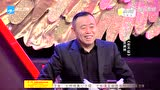 梦想做《中国梦想秀》节目职场人的拉脱维亚姑娘