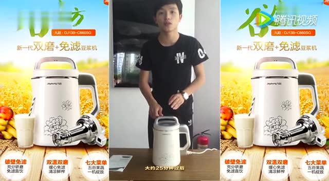 九阳dj13b-c660sg豆浆机的使用方法介绍